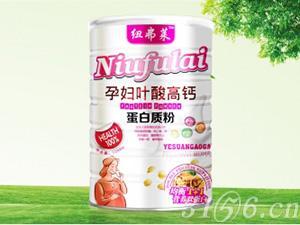 孕妇叶酸高钙蛋白质粉招商