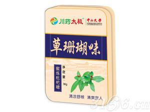 草珊瑚味蜜炼枇杷糖(铁盒)