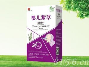 婴儿紫草喷剂招商