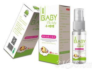 婴儿驱蚊祛痱止痒液