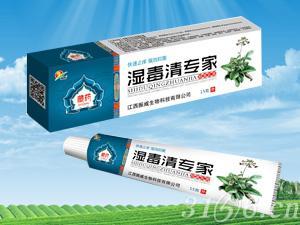 湿毒清专家抑菌乳膏
