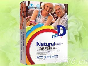 庆仁牌维D钙咀嚼片(中老年型)