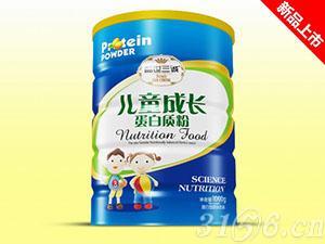 儿童成长蛋白质粉(铁听)