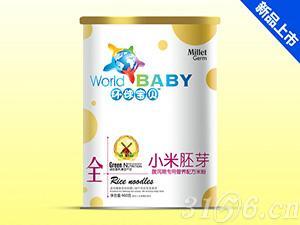 小米胚芽纸听-腹泻期专用