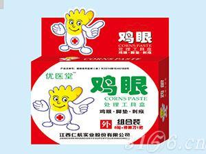 鸡眼处理工具盒(8贴)