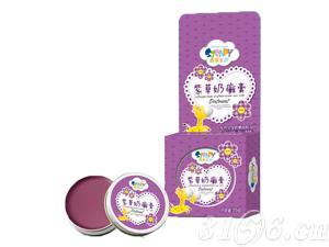 紫草奶癣膏