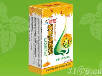 蜂胶濞康灵抑菌喷剂招商