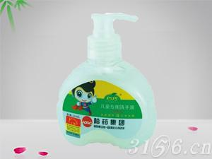 儿童专用洗手液