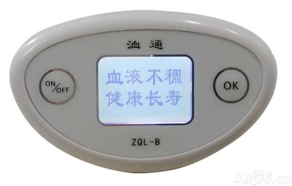 洫通半导体激光-B型(光子冠心病治疗仪)
