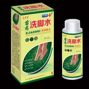 苗藥洗腳水