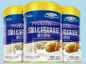 强化钙铁锌蛋白质粉招商