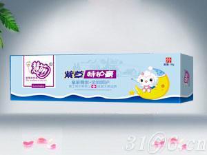 紫草特护膏