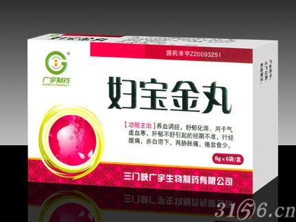 国内唯一一种使用53味中药主方的妇科全科用药-妇宝金丸