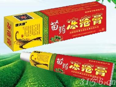 江西永豐恒億生物科技有限公司