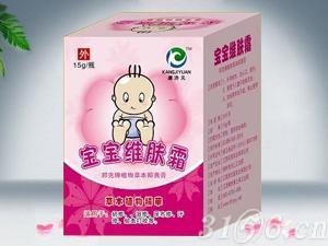宝宝维肤霜—最值得信赖的婴童品
