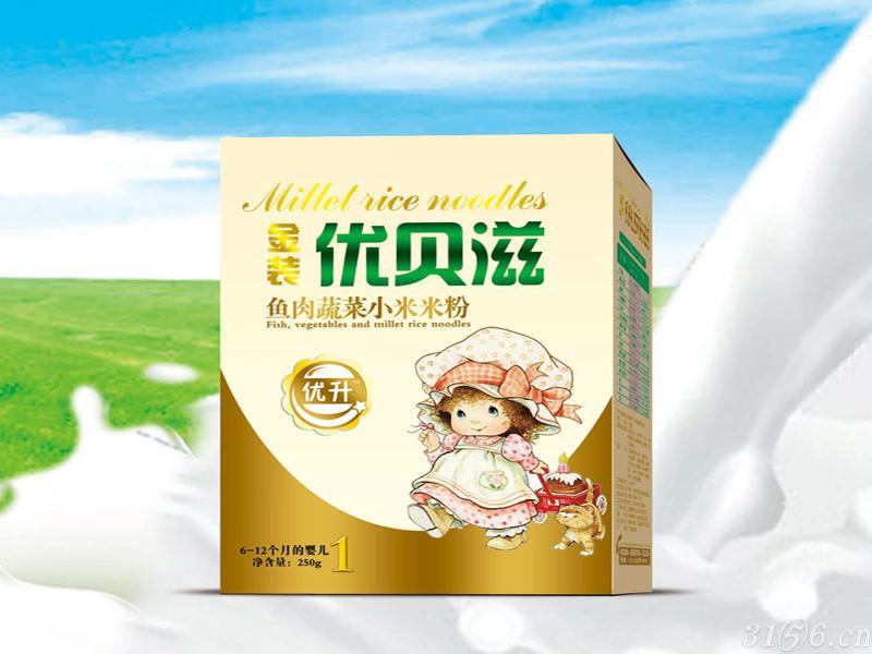 鱼肉蔬菜小米米粉盒装