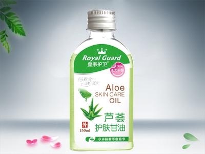 芦荟护肤甘油