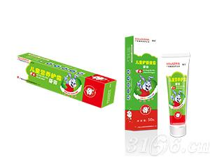 儿童营养护齿牙膏