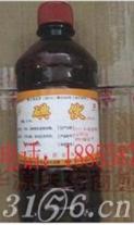 碘伏抑菌剂