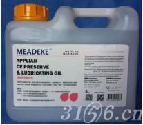 MEADEKE器械润滑保护剂