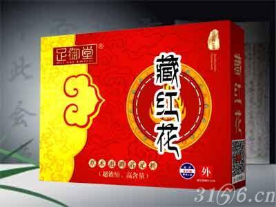 藏紅花養生足浴湯(10袋)
