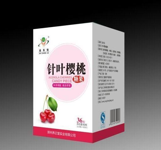 针叶樱桃糖果