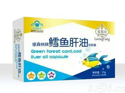鳕鱼肝油软胶囊