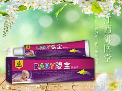 baby婴宝维肤膏