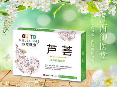 芦荟草本抗菌凝胶