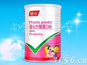 强化叶酸蛋白粉招商