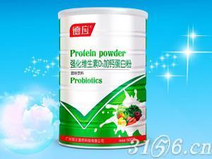 强化维生素D3加钙蛋白粉