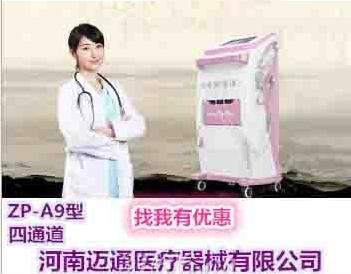 中医定向透药治疗仪(中药离子导入仪)