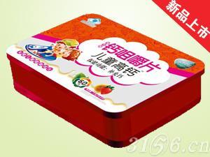 钙咀嚼片儿童高钙