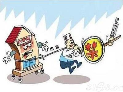 北京这6家医院违规操作被取消医保定点资格