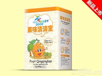 果味清清宝香橙味