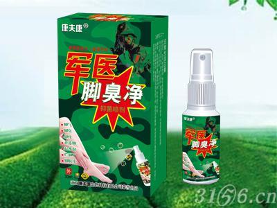 軍醫腳臭凈-抑菌噴劑