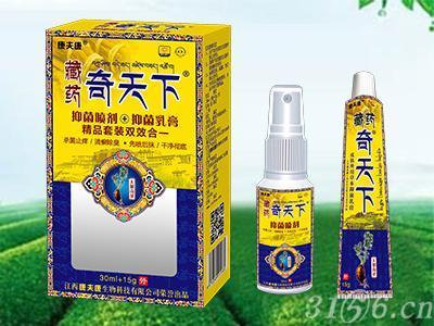 藏藥奇天下(抑菌噴劑+抑菌乳膏)