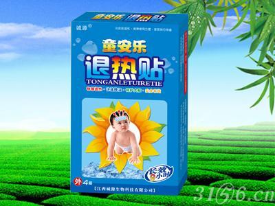 江西誠源生物科技有限公司