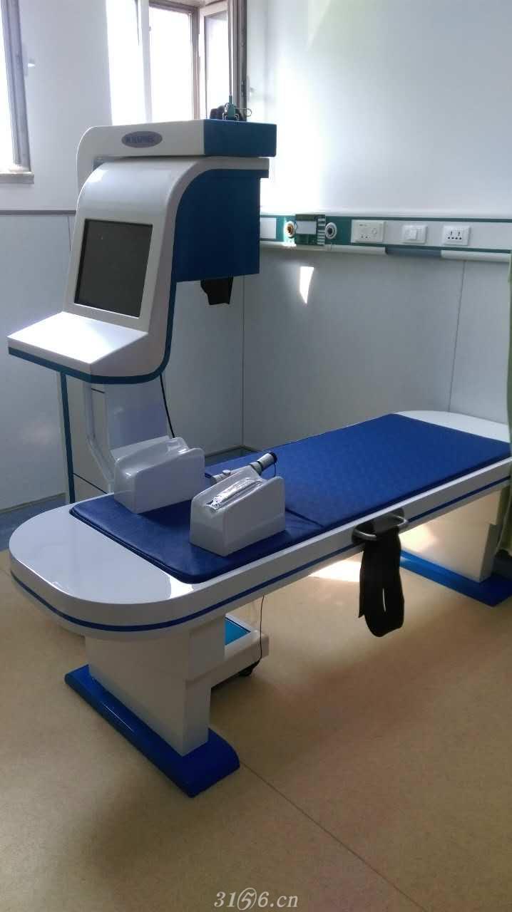 超声前列腺治疗仪