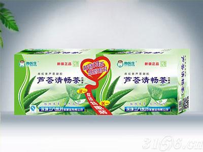 芦荟清畅茶