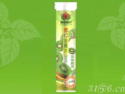 维C泡腾片(猕猴桃味)