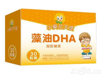 小葵花天使藻油DHA凝胶糖果