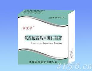 氢溴酸高乌甲素注射液