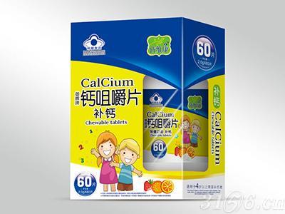 儿童型钙咀嚼片单瓶-开窗蓝帽钙片