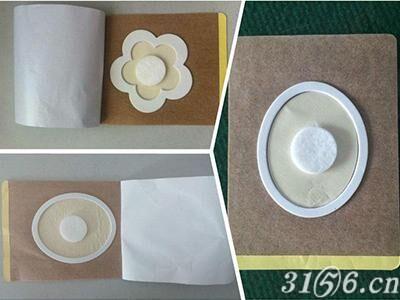 pu膜膏藥貼劑pu膜透皮貼