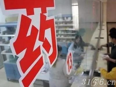 第9省!北京医保目录调整真有一套