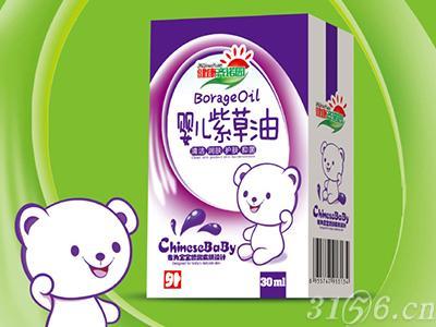 婴儿紫草油