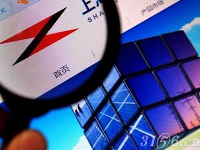 上海医药半年报:分销业务营收585.21亿