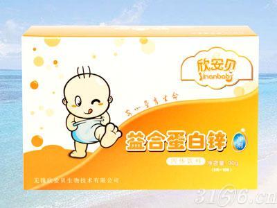 欣安貝-益合蛋白鋅