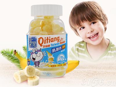 齐天盖-开胃山楂软糖(香蕉味)